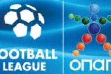 Αλλαγές στη Football League