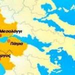 """Αντιπεριφειάρχης Ανάπτυξης: """"H Δυτική Ελλάδα υποχρηματοδοτήθηκε"""""""
