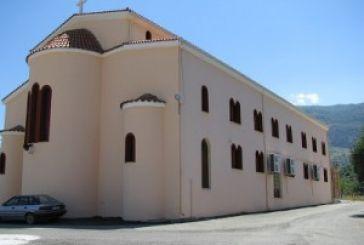 Κοινωνικό Φροντιστήριο από τον Ι. Ν. Αγίου Αθανασίου στο Καραϊσκάκη