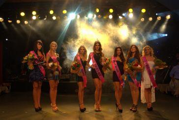 Οι νικήτριες των Καλλιστείων Δυτικής Ελλάδας 2012 (Φωτό και Βίντεο)