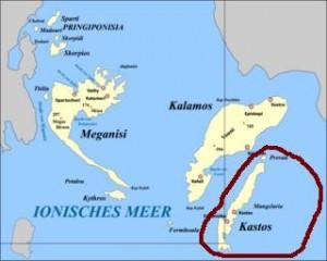Και ο Καστός ανάμεσα στα νησιά που ζητούσε η Τρόικα να εκκενωθούν