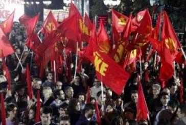 Το ΚΚΕ καλεί σε συλλαλητήριο την Πέμπτη