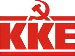 H K.O.του KKE Ακτίου-Βόνιτσας για τα εκλογικά αποτελέσματα και τις ευρωεκλογές
