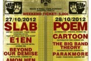 MeltWeekend Festival: Συναυλίες Metal  στις 27-28 Οκτωβρίου