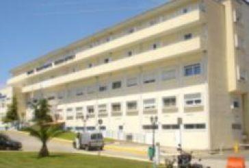 Κάλεσμα για συντονισμό Κινητοποιήσεων στο Μεσολόγγι για το Νοσοκομείο