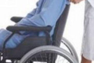 Δεν λειτουργούν εδώ και μήνες τα Κέντρα Πιστοποίησης Αναπηρίας