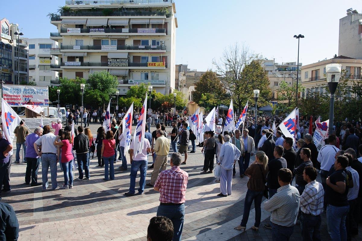 To Eργατικό Κέντρο Aγρινίου καλεί στο συλλαλητήριο του ΠΑΜΕ