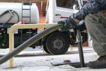 Συμβουλές για τη διάθεση πετρελαίου θέρμανσης