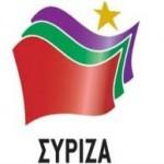 Ανακοίνωση της επιτροπής παιδείας του ΣΥΡΙΖΑ Αιτ/νίας