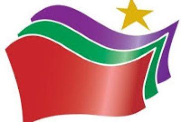 ΣΥΡΙΖΑ Ναυπάκτου: Συνεχίζονται οι εγγραφές νέων μελών