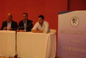 Συνάντηση στο Μεσολόγγι για την κοινωφελή εργασία