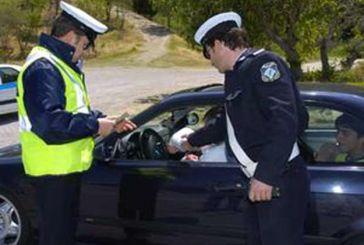 Συνελήφθησαν τέσσερις οδηγοί σε Μεσολόγγι και Ναύπακτο για διπλώματα