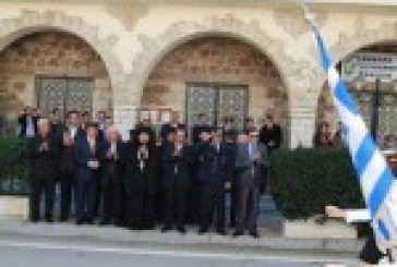 Εορτασμός 28ης Οκτωβρίου στο Δήμο Ακτίου-Βόνιτσας