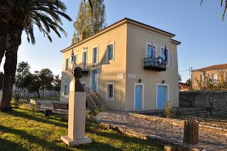 Διεθνής Ημέρα Μουσείων: αφιέρωμα στο  Μουσείο οικογενείας Τρικούπη
