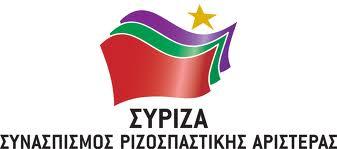 Εγκαίνια εκλογικού κέντρου ΣΥΡΙΖΑ στη Ναύπακτο