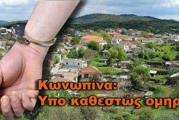 Κωνωπίνα: Υπό καθεστώς ομηρίας!