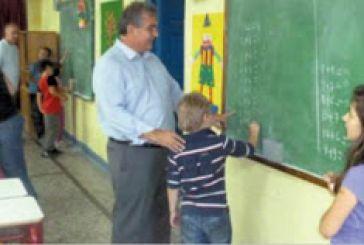 Επέστρεψε στο έδρανο του δασκάλου