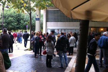 Στάση εργασίας στις υπηρεσίες του δήμου Αγρινίου