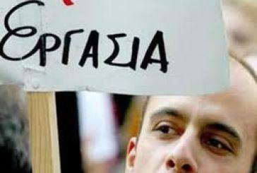 Δίμηνες προσλήψεις τεσσάρων χειριστών μηχανημάτων στο  Δήμο Αγρινίου