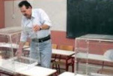 Ψηφίζουν αύριο οι καθηγητές