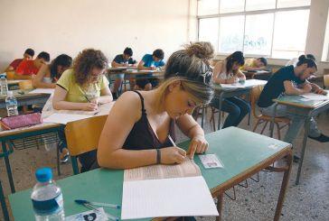 Πανελλαδικές εξετάσεις: Στις 18 Μαΐου η «πρεμιέρα» – Όλο το πρόγραμμα