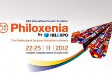 Στη «Filoxenia 2012» ο Δήμος Ιεράς Πόλεως Μεσολογγίου