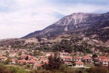 To νέο Δ.Σ.του Συλλόγου Εμπεσιωτών στην Αθήνα