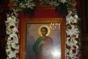 H Γραμματικού εόρτασε τον Άγιο της, Απόστολο Φίλιππο