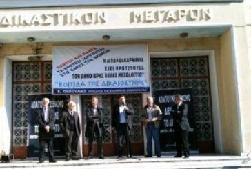 Δεν «το βάζουν κάτω» για το Εφετείο οι δικηγόροι του Μεσολογγίου