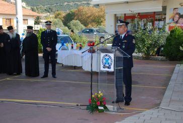Εγκαίνια για το νέο αστυνομικό Τμήμα Θέρμου