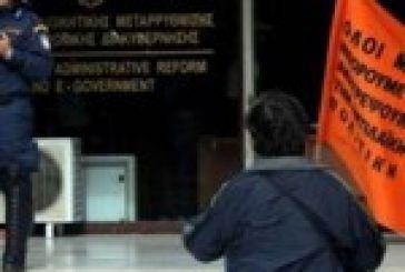 Κινδυνεύουν να μείνουν απλήρωτοι οι υπάλληλοι των δήμων που δεν έστειλαν λίστες