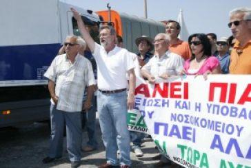 Κάλεσμα Αναγνωστόπουλου στη συγκέντρωση διαμαρτυρίας