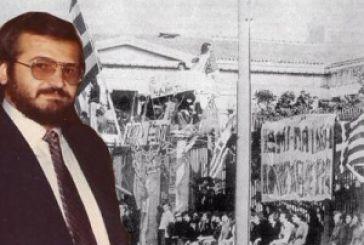 Στάθης Τσελεπής: ο Ξηρομερίτης αγωνιστής του Πολυτεχνείου