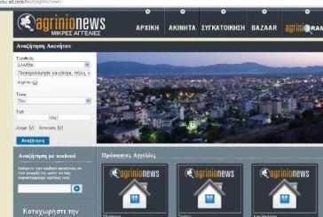 Συνεχίζονται οι με επιτυχία οι εγγραφές στη νέα πλατφόρμα Αγγελιών του agrinionews