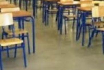 Προβλήματα στη διδασκαλία της Β΄ ξένης γλώσσας στο Νομό