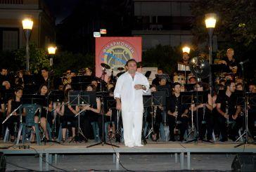 Για 12η χρονιά  Ευρωπαϊκή Γιορτή της Μουσικής στο Αγρίνιο