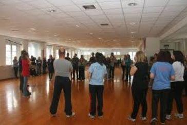 5ο Σεμινάριο Παραδοσιακών Χορών ΓΕΑ