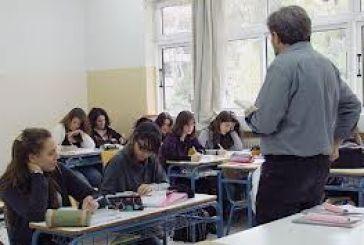 Μεγάλες οι ελλείψεις καθηγητών, λέει η Β' ΕΛΜΕ