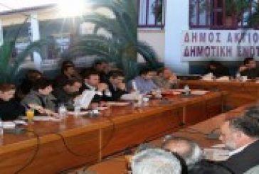 Το Δημοτικό Συμβούλιο Ακτίου-Βόνιτσας συνεδριάζει στην Πάλαιρο
