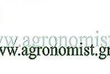 Ημερίδα Σαλιγκαροτροφίας από το e-schoolbyagronomist.gr