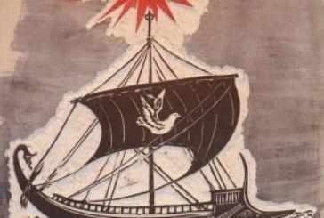 Έκθεση ομοιωμάτων πλοίων, στο Αιτωλικό