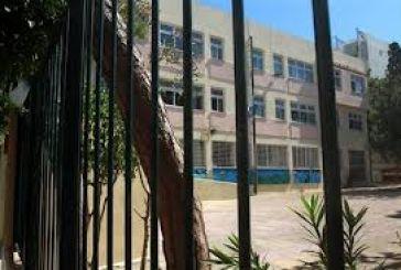 Ημερίδα Β' ΕΛΜΕ  για τη βία στα σχολεία