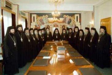 Η διαμάχη για Ιερά μονή Μεταμορφώσεως καλά κρατεί…