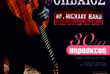 "O Θηβαίος και ""MR HIGHWAY BAND"" στο Εmileon"