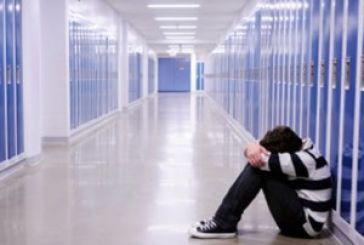 Ημερίδα για το φαινόμενο της βίας και του εκφοβισμού στα σχολεία