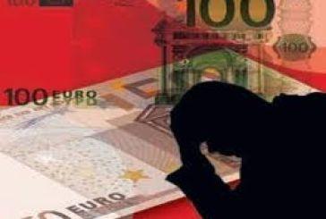 Διαγραφή στο μισό χρεών Δημοσίου Υπαλλήλου από το Ειρηνοδικείο
