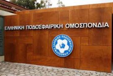 """""""Κόλαφος για τον  πρόεδρο της ΕΠΣΑ η απόφαση της επιτροπής δεοντολογίας Ε.Π.Ο."""""""