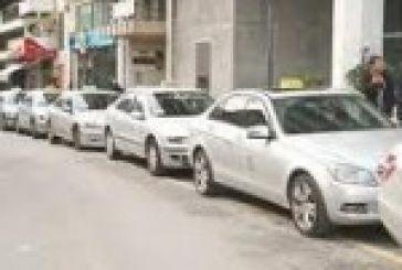 Καταργούν τη χρέωση κλήσης  τα ταξί Αγρινίου
