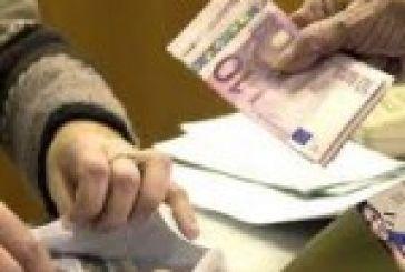Σε διαβούλευση  η πρόταση νόμου  για τους δανειολήπτες