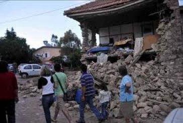 Ανάσα για τους σεισμόπληκτους